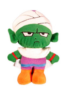 Piccolo Peluche 20cm Dragon Ball