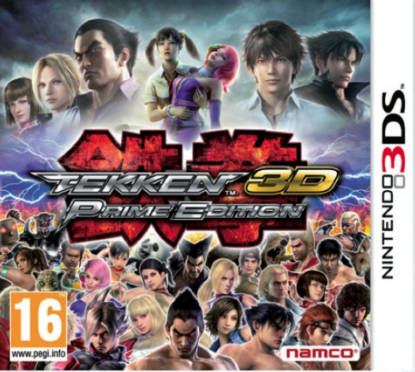 Tekken 3D Prime Edition - 3DS
